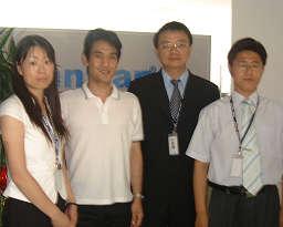 広州南天電脳系統有限公司