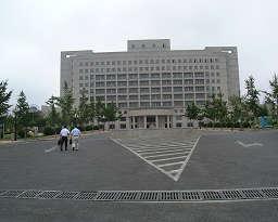 東北財形大学
