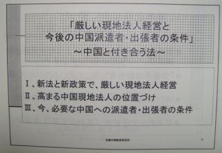 Dsc00898_2