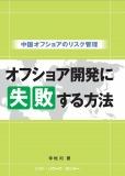 Src_book_cover_l