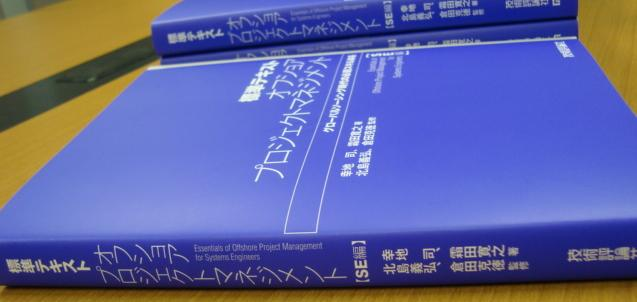 Bookse01