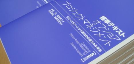 Bookse02