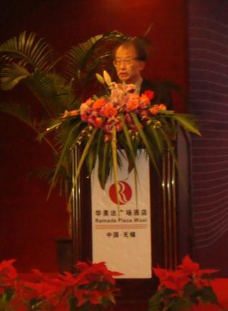 中村先生無錫講演