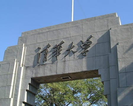 Qinghua01