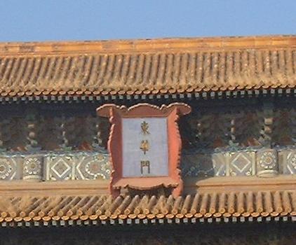 Tiananmeng01