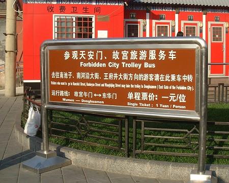 Tiananmeng02